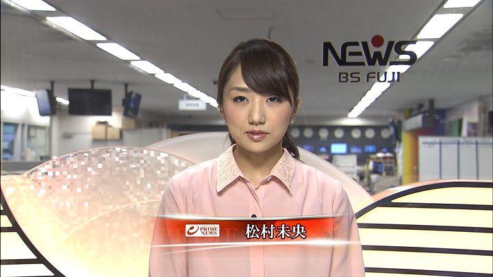 matsumura20141030_05.jpg