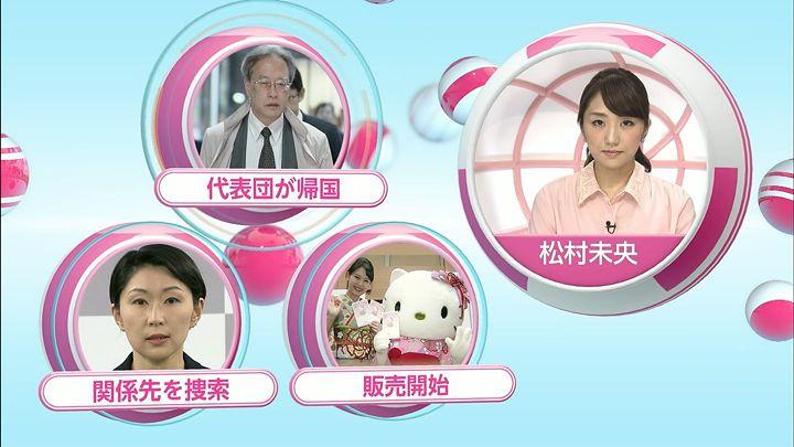 matsumura20141030_11.jpg