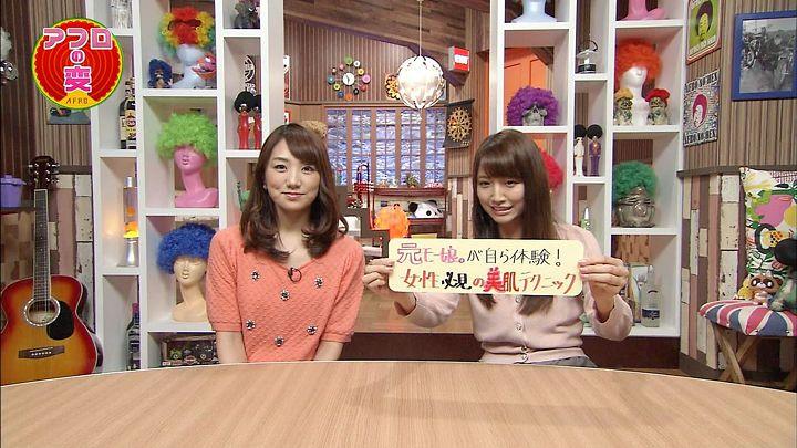 matsumura20141030_13.jpg