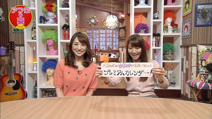 matsumura20141030_14.jpg