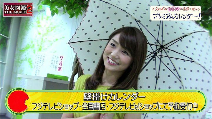 matsumura20141030_16.jpg