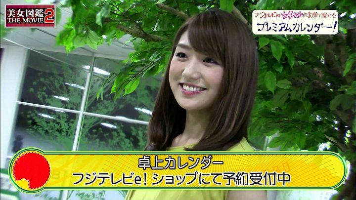 matsumura20141030_17.jpg