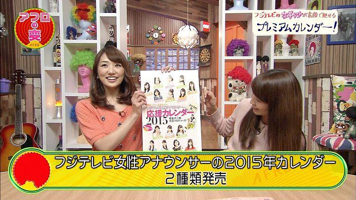 matsumura20141030_19.jpg