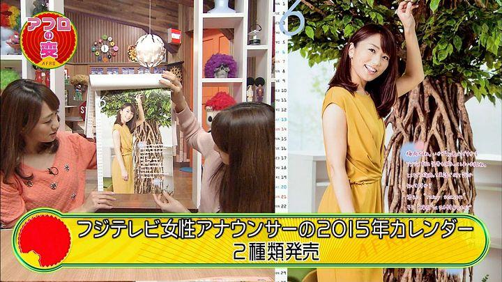 matsumura20141030_20.jpg