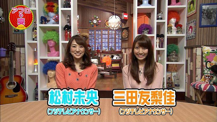 matsumura20141106_13.jpg