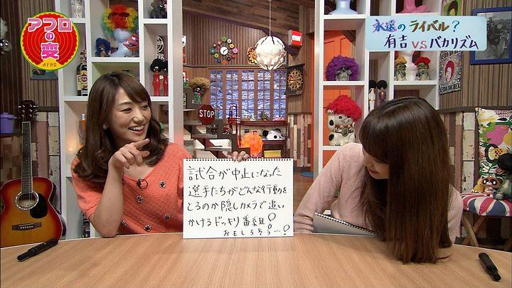 matsumura20141106_17.jpg