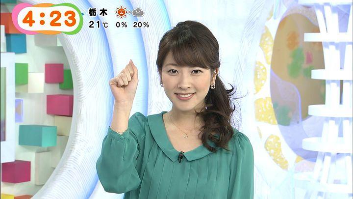 mikami20141015_06.jpg