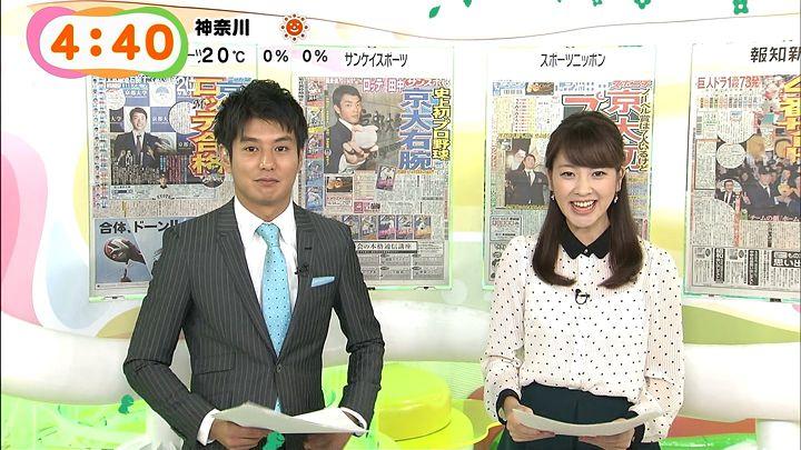 mikami20141024_10.jpg