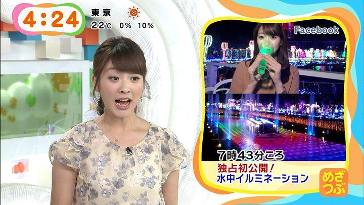 mikami20141030_04.jpg