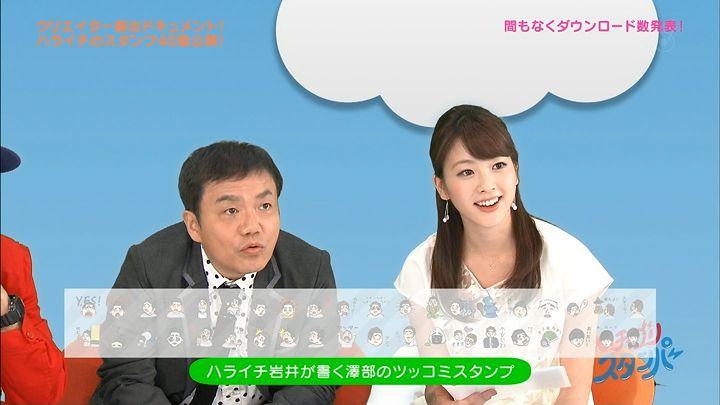 mikami20141104_09.jpg