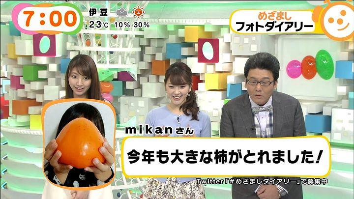mikami20141107_25.jpg