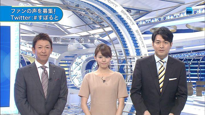 miyazawa20141016_02.jpg