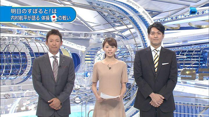 miyazawa20141016_10.jpg
