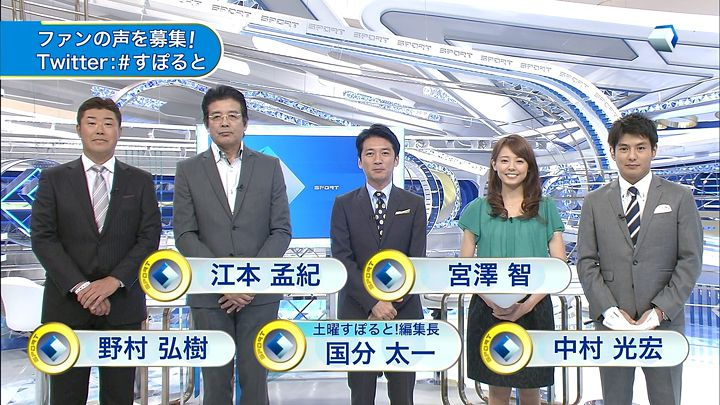 miyazawa20141018_02.jpg
