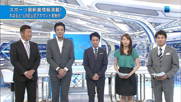 miyazawa20141018_04.jpg