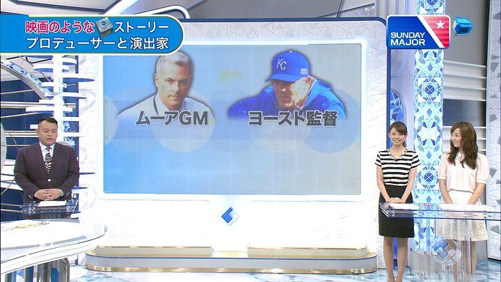 miyazawa20141019_07.jpg