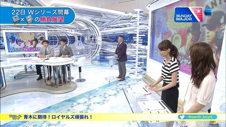miyazawa20141019_08.jpg