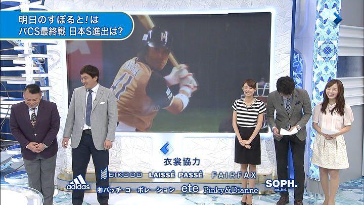 miyazawa20141019_10.jpg