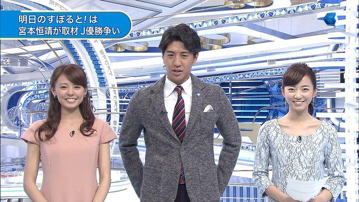 miyazawa20141102_13.jpg