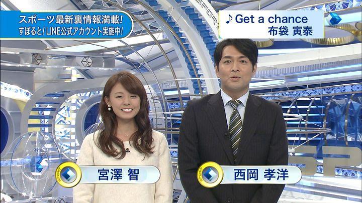 miyazawa20141105_03.jpg