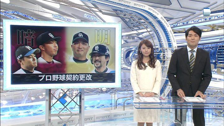miyazawa20141105_10.jpg