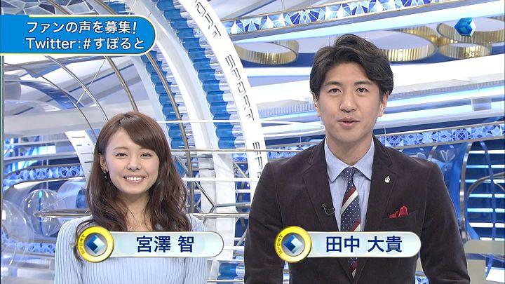 miyazawa20141107_02.jpg