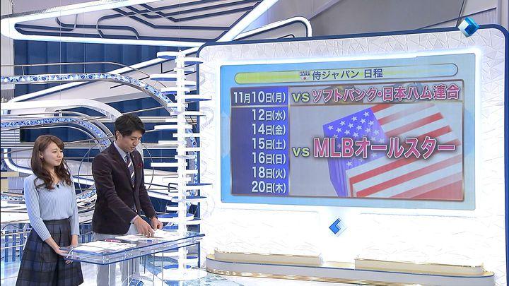 miyazawa20141107_03.jpg