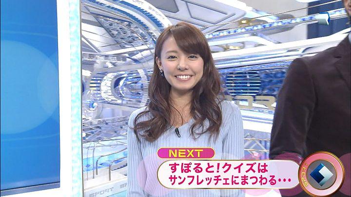 miyazawa20141107_13.jpg