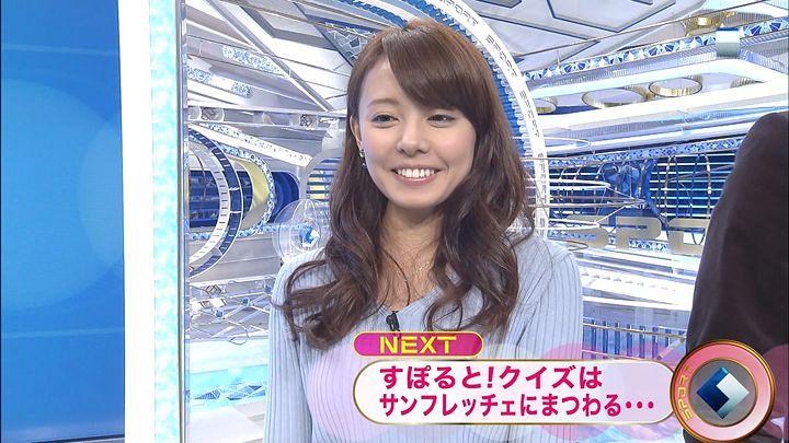miyazawa20141107_15.jpg