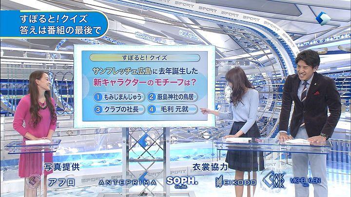 miyazawa20141107_18.jpg