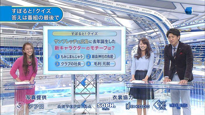 miyazawa20141107_19.jpg