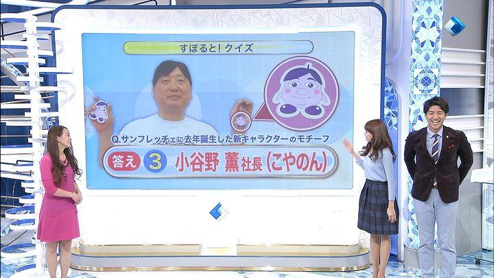 miyazawa20141107_21.jpg