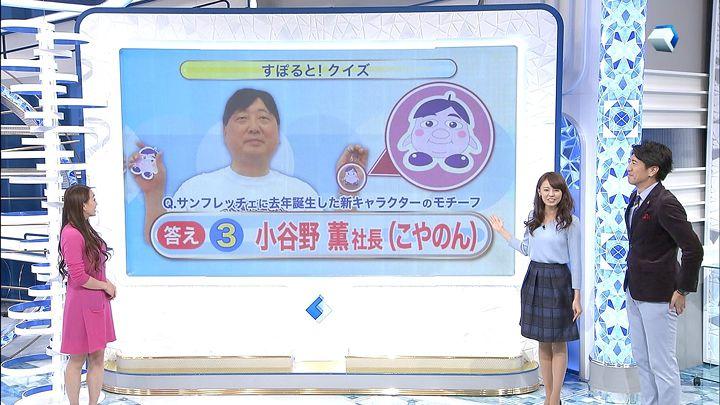 miyazawa20141107_22.jpg