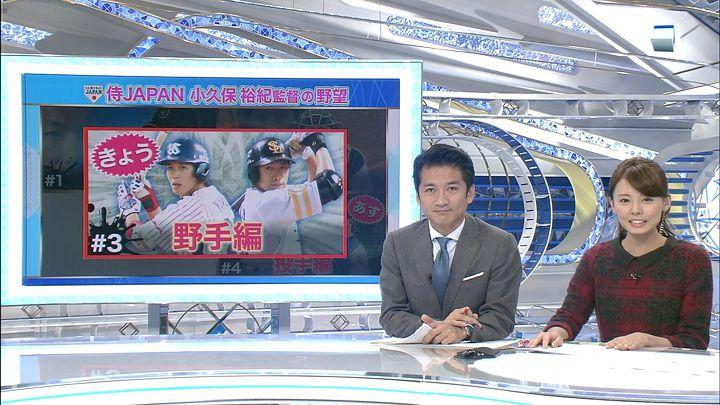 miyazawa20141108_08.jpg