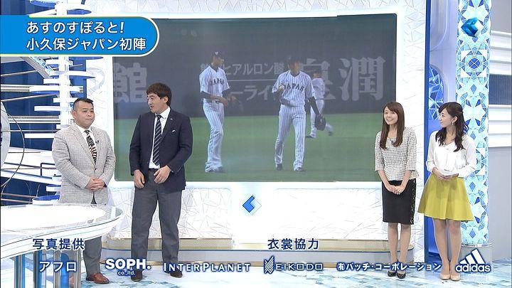 miyazawa20141109_10.jpg