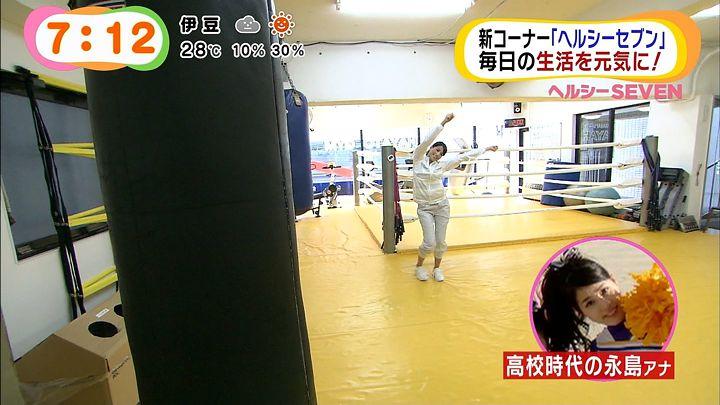 nagashima20140930_30.jpg