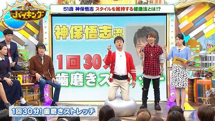 nagashima20141007_18.jpg