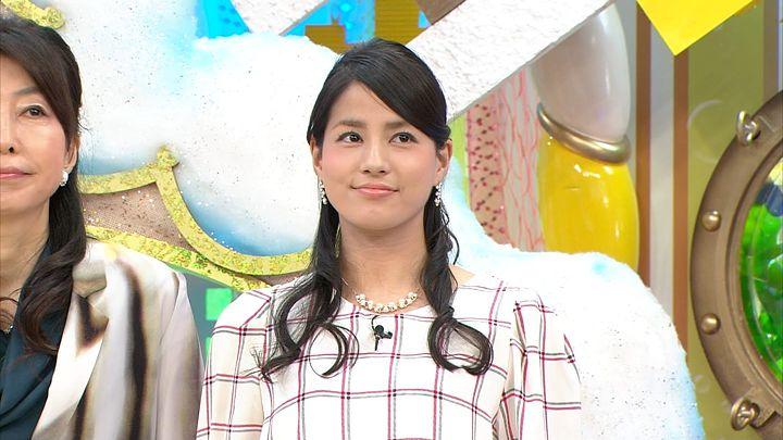 nagashima20141009_68.jpg