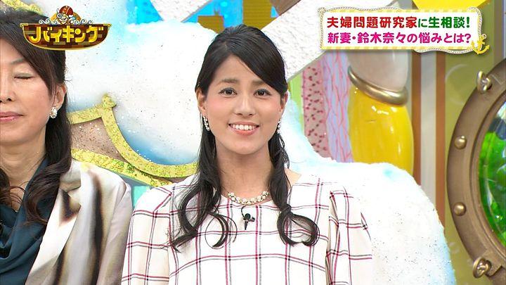 nagashima20141009_69.jpg