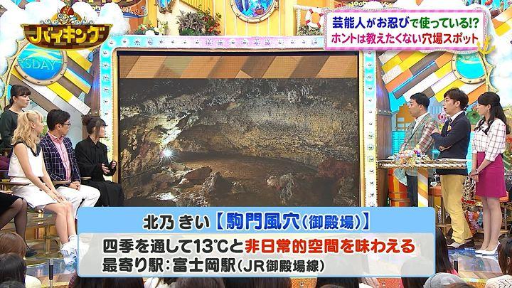 nagashima20141009_72.jpg