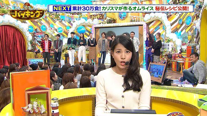 nagashima20141014_28.jpg