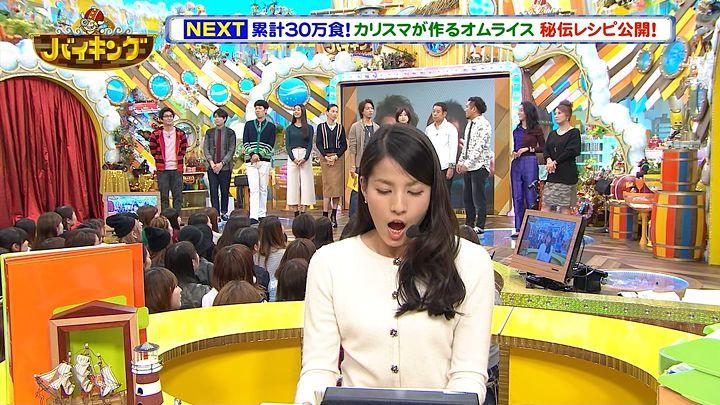nagashima20141014_30.jpg