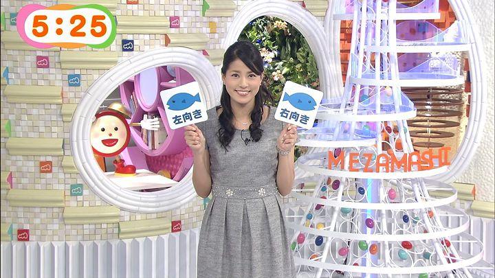 nagashima20141015_02.jpg