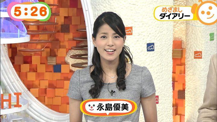nagashima20141015_04.jpg