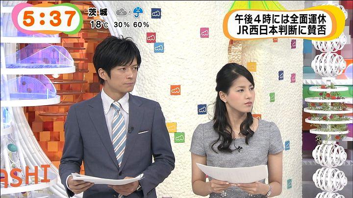 nagashima20141015_06.jpg