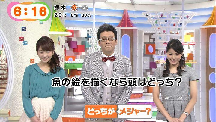 nagashima20141015_08.jpg