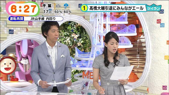 nagashima20141015_09.jpg