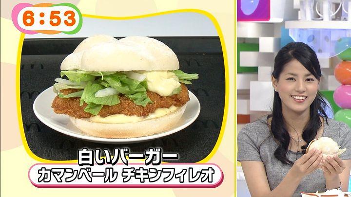 nagashima20141015_10.jpg