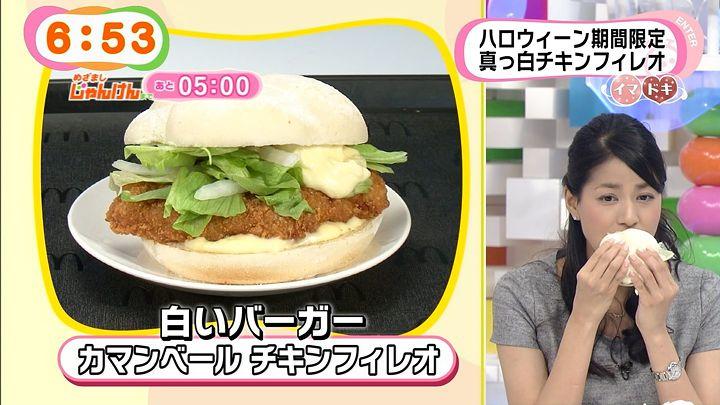 nagashima20141015_13.jpg