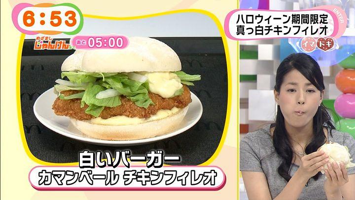 nagashima20141015_14.jpg